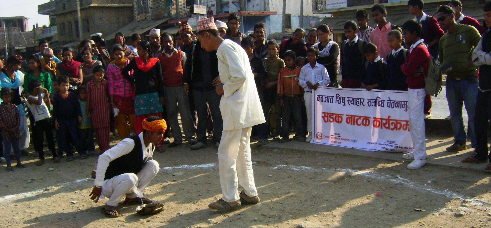 street drama 2